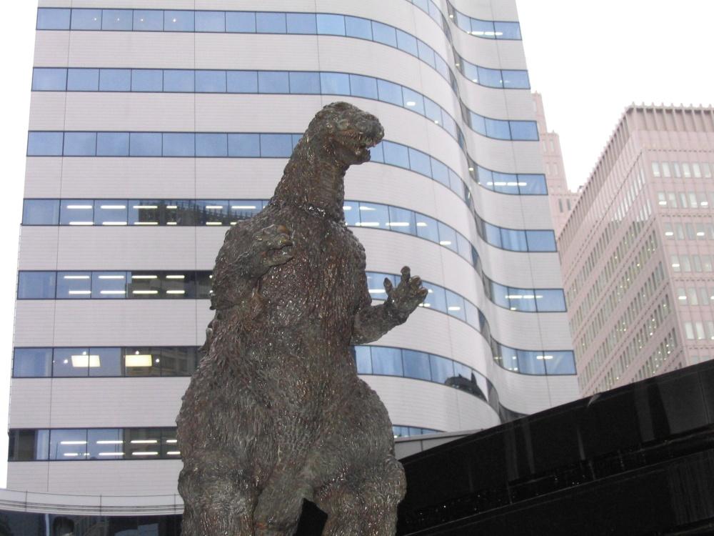 Go! Go! Godzilla!